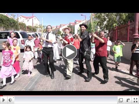 Shakin' the Lulav on Sukkot