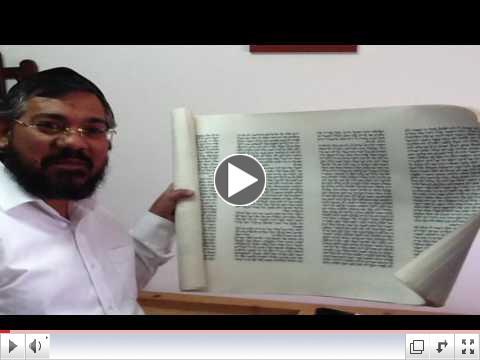 The Making of the Maller Torah