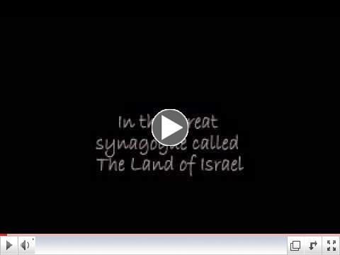 Elohay - Kobi Oz & Rabi Nissim Messika - with English translation