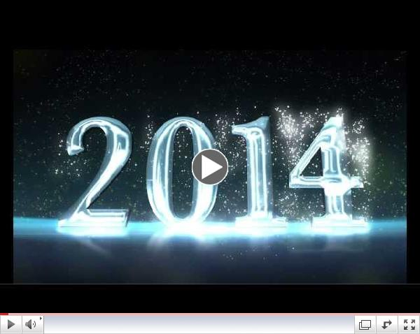 Happy New Year from SMPTE!