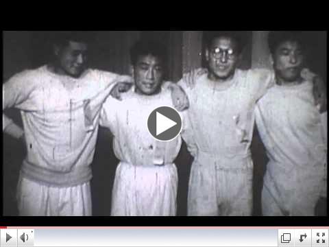 japan 1949 AAU