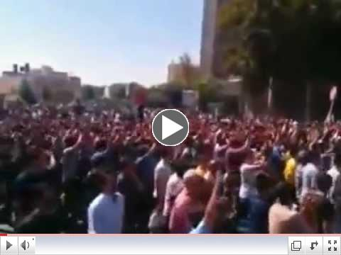 Iranian People Demonstrate to Protest Economic Crisis