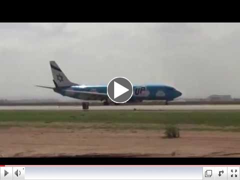Emergency landing at Ben Gurion