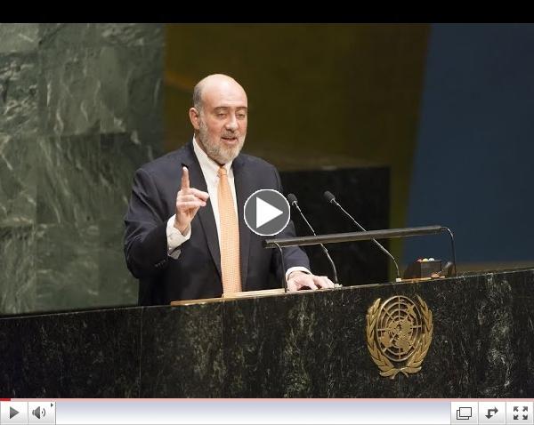Amb. Prosor addresses UNGA debate on the Question of Palestine