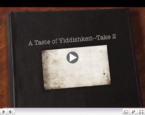 Abrams Hebrew Academy Annual FundA Taste of Yiddishkeit: Take 2