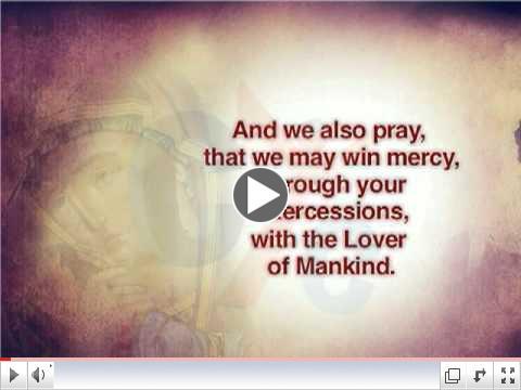 Kiahk Praise Mary