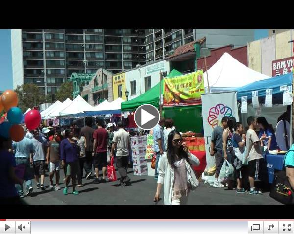 26th Annual Oakland Chinatown StreetFest