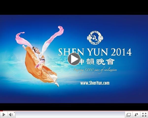 Trailer 2014 de Shen Yun