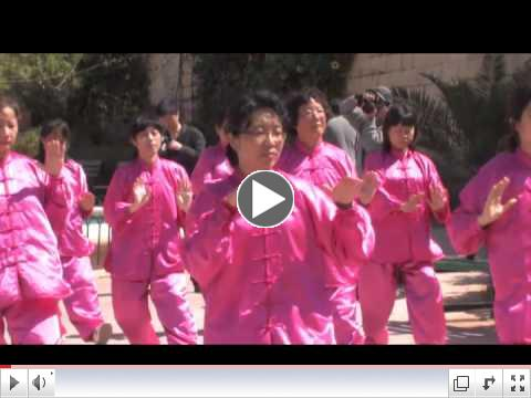 World Tai Chi Day 2010 [Part 1]