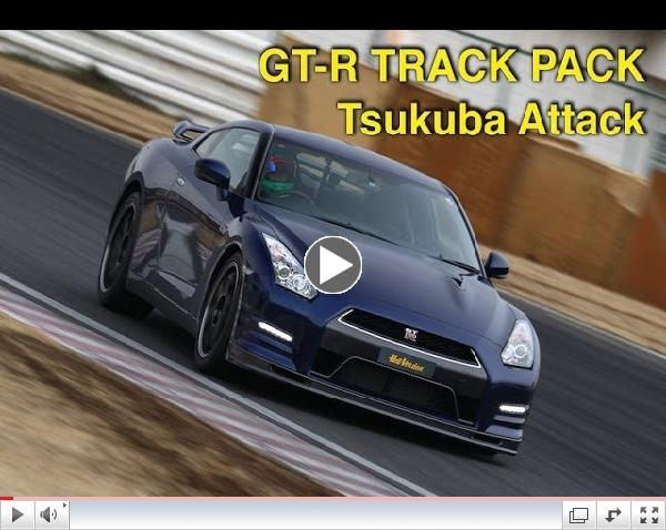 Nissan GT-R Track Pack Tsukuba Time Attack - Hot Version 115