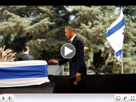 President Barak Obama's Eulogy