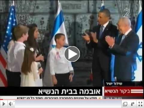 Israeli Children Sing