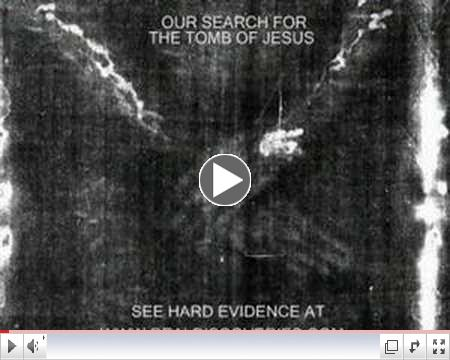 GARDEN TOMB & SHROUD of TURIN ARE LINKED Part 5.
