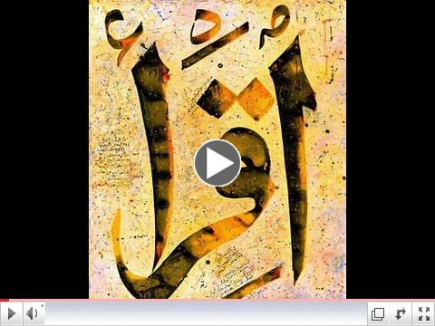 Secrets of Holy Quran