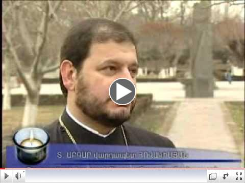 Newly Appointed Locum Tenens of the Armenian Diocese of Bulgaria