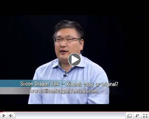 Silicon Dragon Talk: Xiaomi - Copy Of iPhone Or Original?