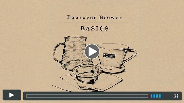 Coffee Brewmaster Basics