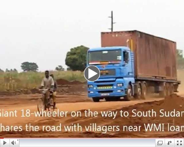 WMI Atiak, Uganda Loan Hub Traffic