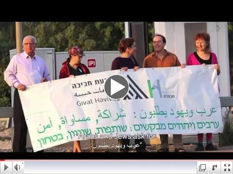Givat Haviva's Third Annual Conference Video