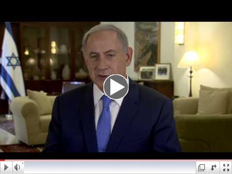 Prime Minister Benjamin Netanyahu's Greetings for Rosh Hashana.
