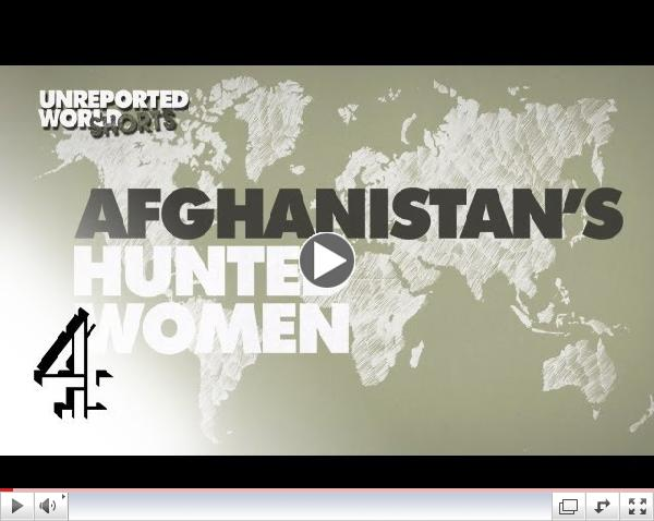 Unreported World Shorts: Afghanistan's Hunted Women | Channel 4
