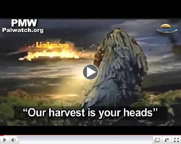 Hamas TV clip: