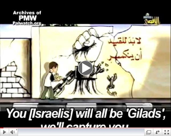 Hamas TV cartoon mocks Israeli hostage Gilad Shalit and vows more kidnappings of soldiers