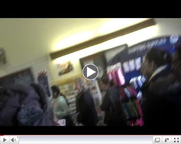 Newark Post Office- Jan 2 2013