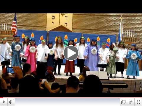 Lower School Chanukah Show