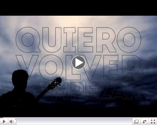 SAMPER- Volver A Empezar (Lyric Video Oficial)