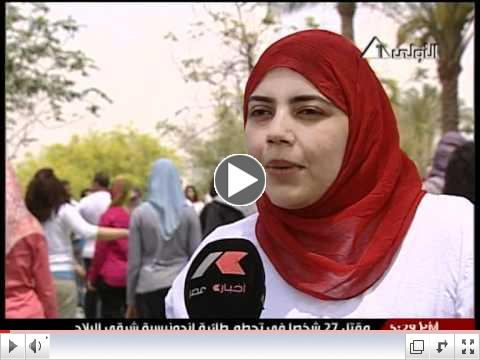 NAT'L MEDIA COVERS World Tai Chi and Chi Kung Day - Egypt News - 2011