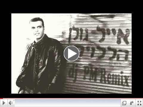 Hellelu - Eyal Golan