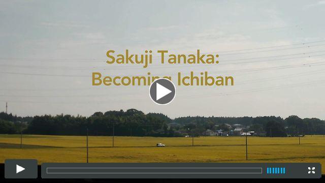 A profile of RI President Sakuji Tanaka  EN