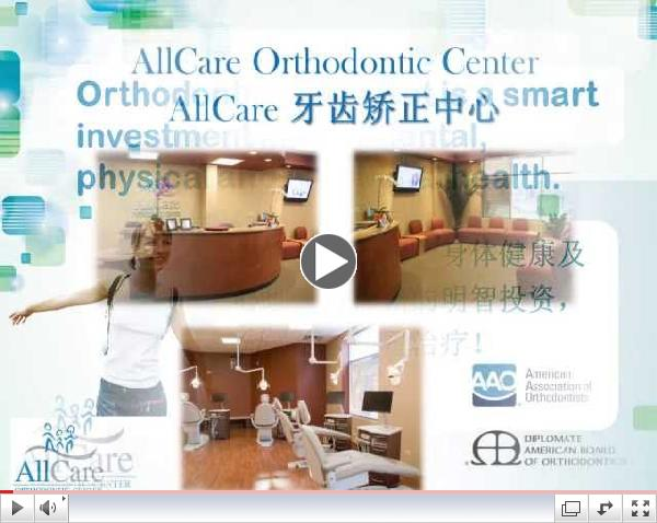 We deliver smiles to you - AllCare Orthodontic Center