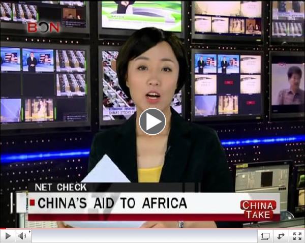 China's aid to Africa  - China Take - Jun 03 ,2014 - BONTV China