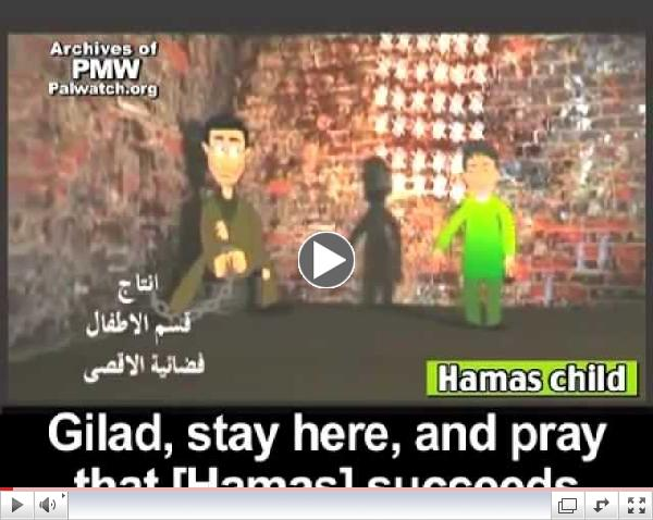 Hamas cartoon mocks Israeli hostage Gilad Shalit