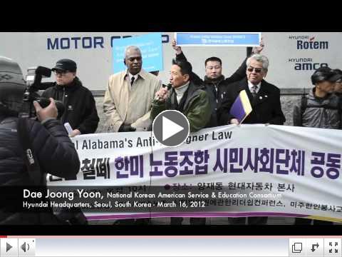 Dae Joong Yoon - Hyundai Korea