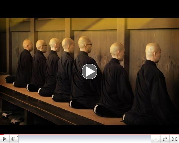 THE ZEN MIND - An Introduction by Empty Mind Films