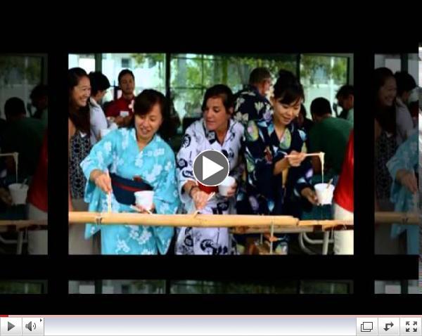 First Annual Star Tanabata Festival