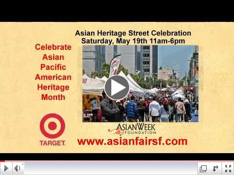 Target's Asian Heritage Street Celebration Commerical