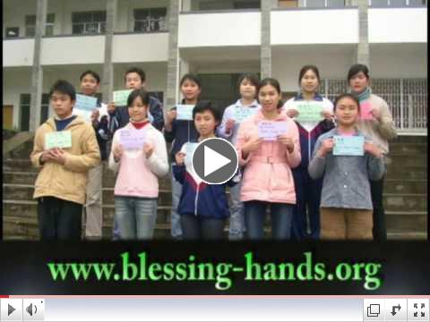 Watch a Short Video About Blessing Hands