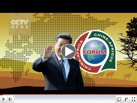 Discussion: China's evolving relationship with Africa/ CCTV