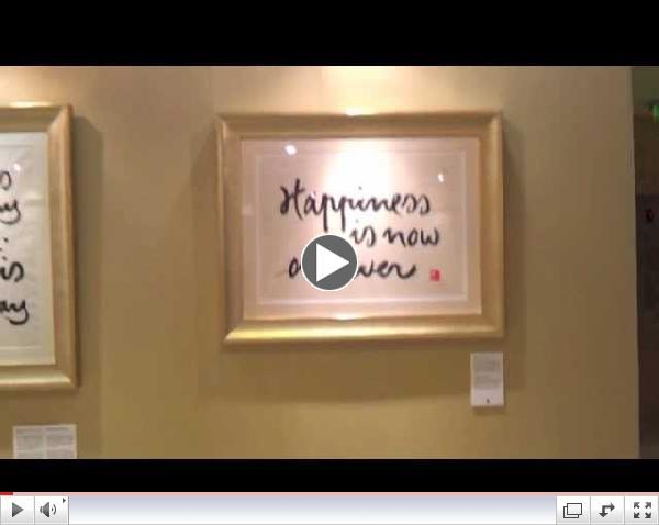 Calligraphic Meditation