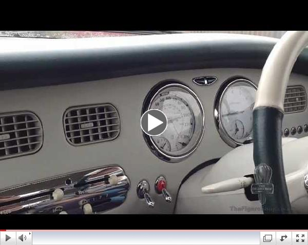 Nissan Figaro Buzzer, Beep , Alarm noise by The Figaro Shop