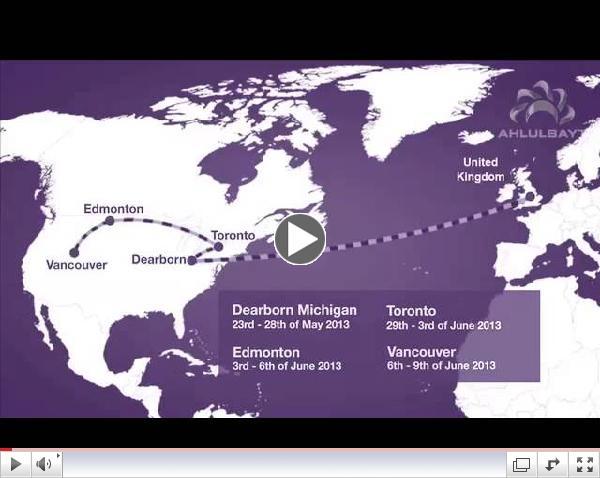 Ahlulbayt TV North America Tour