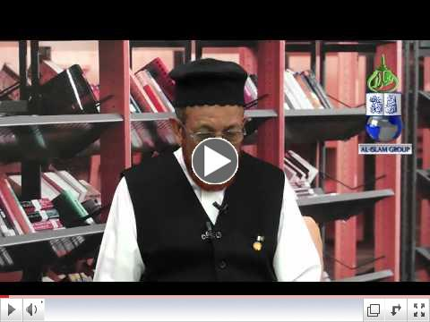 Istaqbal e Ramzan Aur Karnay kay Kaam-Shaikh Habibur Rahman Jeddah