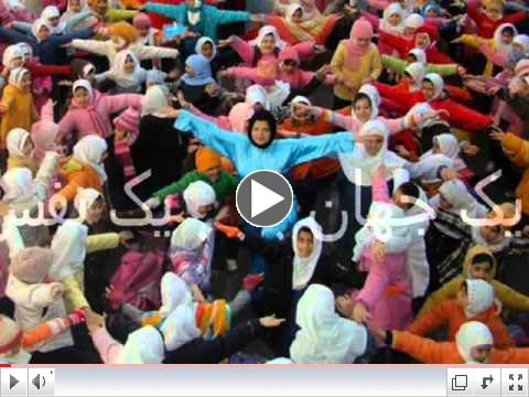 Tehran Iran World Tai Chi Day World Healing Day