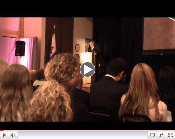 Hillel Academy's CEO Dan Kraut receives Doris and Leonard H. Rudolph Jewish Professional Award