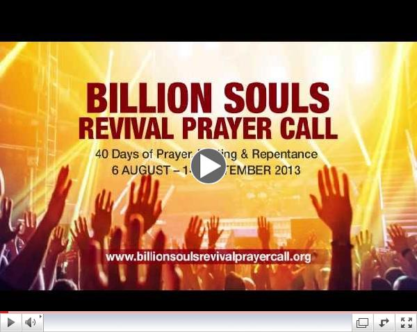 Billion Souls Revival Prayer Call