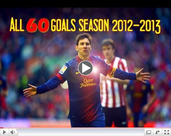 Lionel Messi ??? All 60 Goals in 2012-2013 ||HD|| English Commentaries
